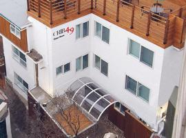 Hotel Photo: Crib 49 Guesthouse