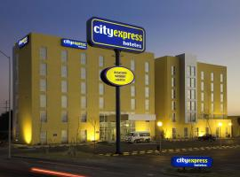 Hotel Photo: City Express Silao Aeropuerto
