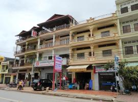 Hotel photo: Heng Sambath Guesthouse