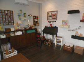 Cottonwood Bed & Breakfast House Bandung Indonesia