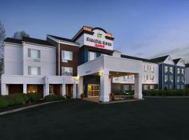 Hotel Photo: SpringHill Suites by Marriott Waterford / Mystic