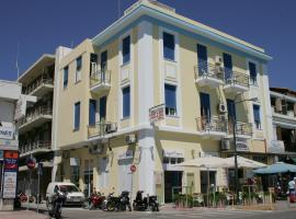 Amalia Hostel Chios Greece