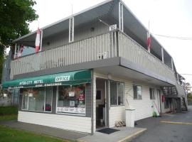 Hotel near Burnaby: InterCity Motel