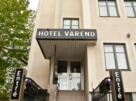 Hotel photo: Hotell Värend