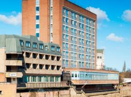 Hotel near York: Park Inn by Radisson York City Centre