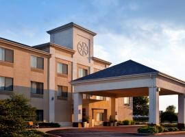 Hotel Photo: Baymont by Wyndham Merrillville