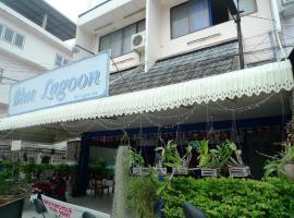 Hotel photo: Blue Lagoon Guest House & Bar