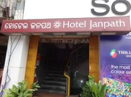 Hotel Janpath Bhubaneshwar India