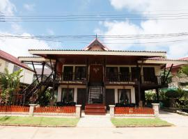 Ao Nang Home Stay Ao Nang Beach Thaïlande