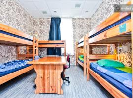 Napoleon Hostel Moscow Moscow Russia