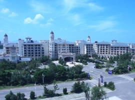 Hotel Photo: Country Garden Phoenix Hotel Anqing