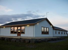 A picture of the hotel: Skálinn Hostel Between Gullfoss and Geysir
