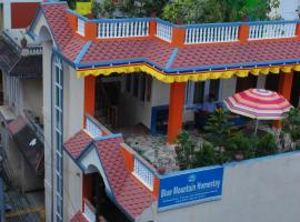 Hotel Photo: Blue Mountain Home Stay