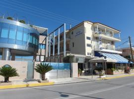 Hotel photo: Hotel Alexandrion