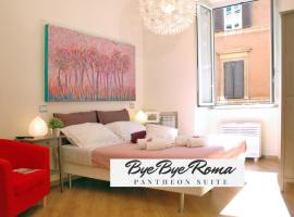 Bye Bye Roma Pantheon Suite Rome Italy