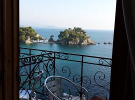 Sunrise House Parga 希腊