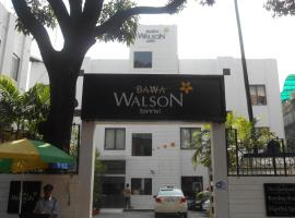 Hotel photo: Hotel Walson Spa'O'tel