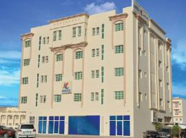 Hotel Photo: Danat Mazoon Hotel Apartment
