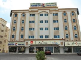 Hotel Photo: Amreen Sohar Hotel Apartment