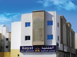 Hotel photo: Royal International Hotel Apartment