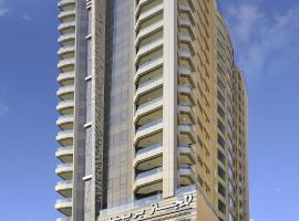 Hotel photo: Al Majaz Premiere Hotel Apartments