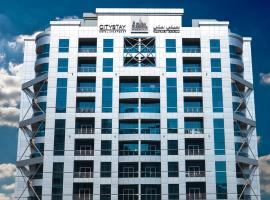 City Stay Hotel Apartment Dubai United Arab Emirates