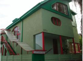 Hotel Photo: Guest House LT
