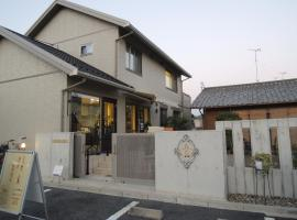 Guesthouse AN Otsu Japan