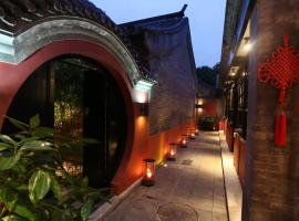 Hotel Photo: DuGe Boutique Hotel