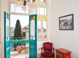 Hotel Photo: Al Mutran Guest House