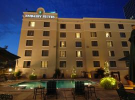 Hotel near Orlando Florida: Embassy Suites Orlando - Downtown