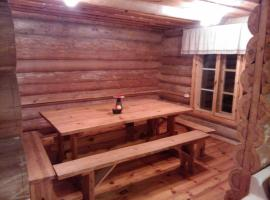 Hotel Photo: Hundi Holiday House