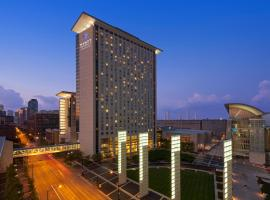 Hotel photo: Hyatt Regency McCormick Place