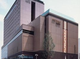 A picture of the hotel: Keio Plaza Hotel Hachioji