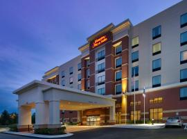 Hotel photo: Hampton Inn and Suites Washington DC North/Gaithersburg