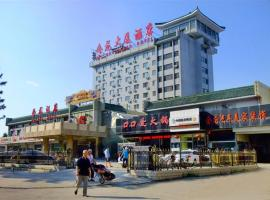 Hotel: Huilong Tower Hotel