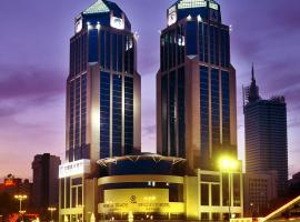 A picture of the hotel: Harbin Sinoway Hotel