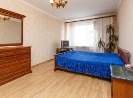 Apartments near Aquapark Kazan Russia