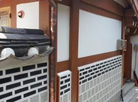 Han Hanok Guesthouse Seoul South Korea