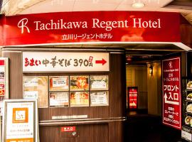A picture of the hotel: Tachikawa Regent Hotel