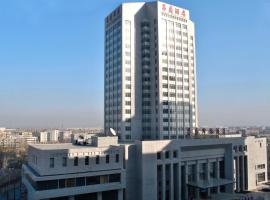 Hotel: Changsheng International Hotel