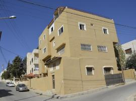 Hotel photo: Queen Madaba Ayola Private Home Experience