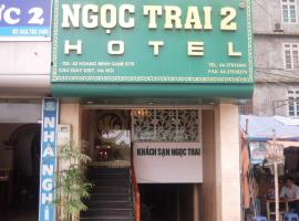 Pearl Hotel - 42 Nguyen Chanh Ανόι Βιετνάμ