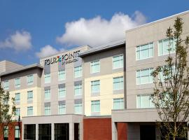 Hotel photo: Four Points by Sheraton Edmonton International Airport