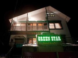 Green Star Yuzawa Japan