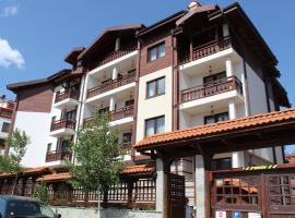 Apartment in Winslow Highlands Bansko Bulgaria
