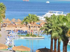 Aqua Fun Club Hurghada Egypt