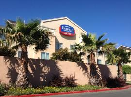Hotel photo: Fairfield Inn and Suites Sacramento Airport Natomas