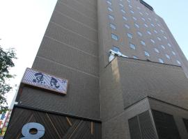 A picture of the hotel: Hotel WBF Sapporo North Gate