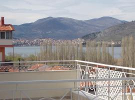 Hotel photo: Dimitra Guesthouse